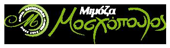 Shop Μιμόζα – Μοσχόπουλος Λουλούδια